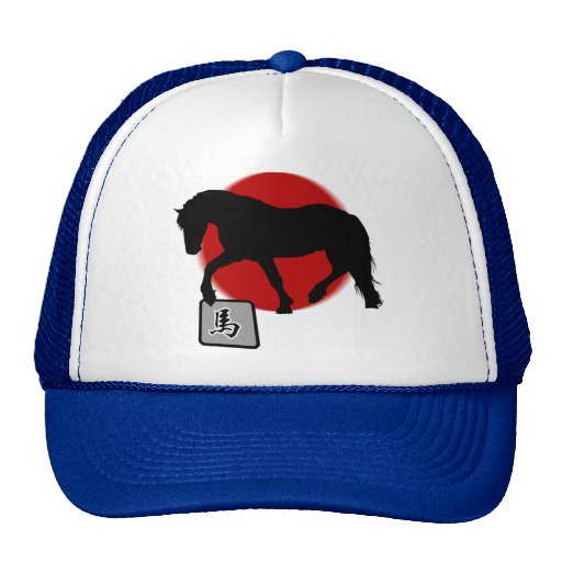 Chinese Zodiac New Year of The Horse Trucker Hats
