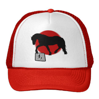 Chinese Zodiac New Year of The Horse Mesh Hats