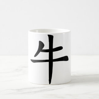 Chinese Zodiac - Ox Basic White Mug