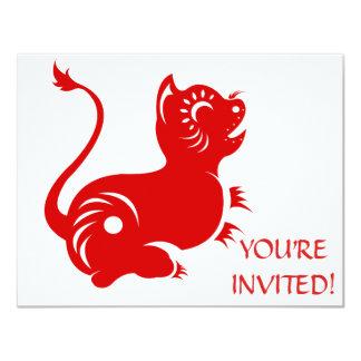 CHINESE ZODIAC PAPERCUT TIGER ILLUSTRATED 11 CM X 14 CM INVITATION CARD