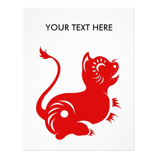 CHINESE ZODIAC PAPERCUT TIGER ILLUSTRATED PERSONALIZED FLYER