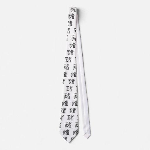 Chinese Zodiac - Pig Tie
