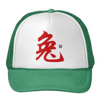 Chinese Zodiac Rabbit Calligraphy Gift Trucker Hat