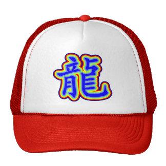 Chinese Zodiac - Rainbow Dragon Symbol Gift Cap