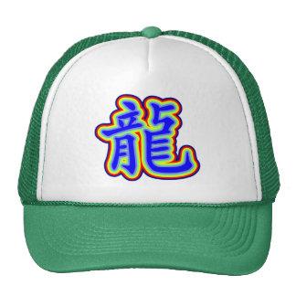 Chinese Zodiac - Rainbow Dragon Symbol Gift Hats