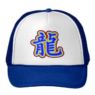 Chinese Zodiac - Rainbow Dragon Symbol Gift Mesh Hats