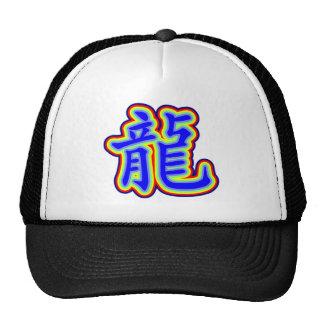Chinese Zodiac - Rainbow Dragon Symbol Gift Hat