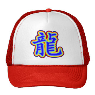 Chinese Zodiac - Rainbow Dragon Symbol Gift Mesh Hat