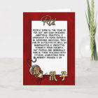 Chinese Zodiac - Rat Christmas Card