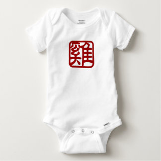 Chinese Zodiac Rooster Baby 2017 Baby Onesie