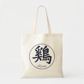 Chinese Zodiac - Rooster - Navy Blue - Tote Bag