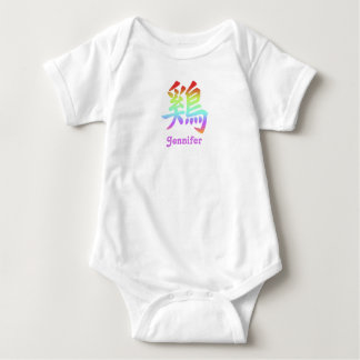 Chinese Zodiac - Rooster - Rainbow Baby Bodysuit