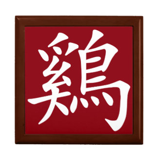 Chinese Zodiac Rooster Symbol Large Square Gift Box