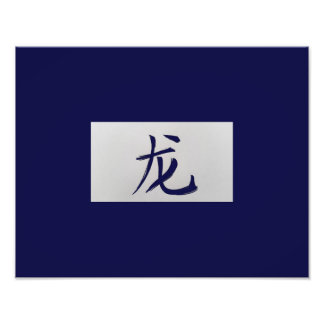 Chinese zodiac sign Dragon blue Photo
