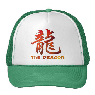 Chinese Zodiac Sign Dragon Gift Cap