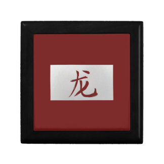 Chinese zodiac sign Dragon red Small Square Gift Box