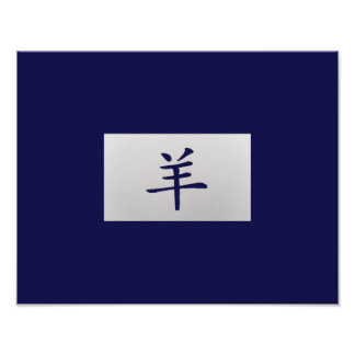 Chinese zodiac sign Goat blue Photograph