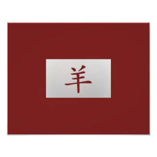 Chinese zodiac sign Goat red Photographic Print