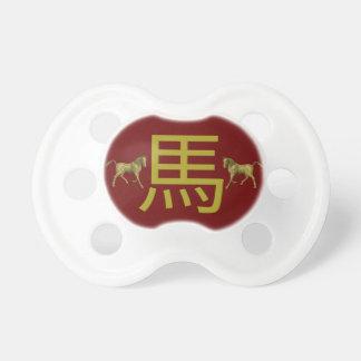 Chinese Zodiac Sign Horse Dummy