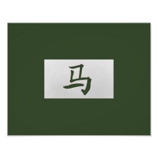 Chinese zodiac sign Horse green Art Photo