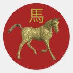 Chinese Zodiac Sign: Horse Sticker