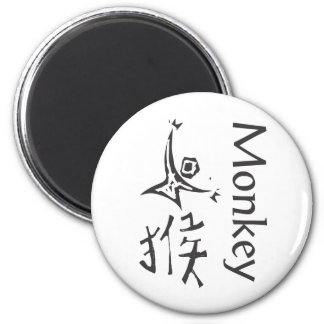Chinese Zodiac Sign- Monkey 6 Cm Round Magnet