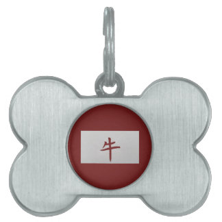 Chinese zodiac sign Ox red Pet Name Tags