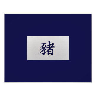 Chinese zodiac sign Pig blue Photograph