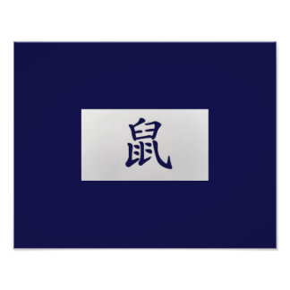 Chinese zodiac sign Rat blue Photograph