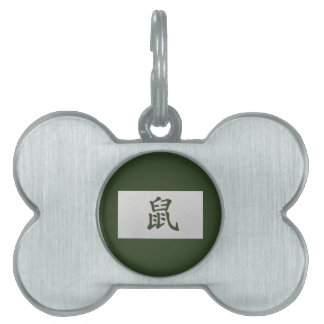 Chinese zodiac sign Rat green Pet ID Tag