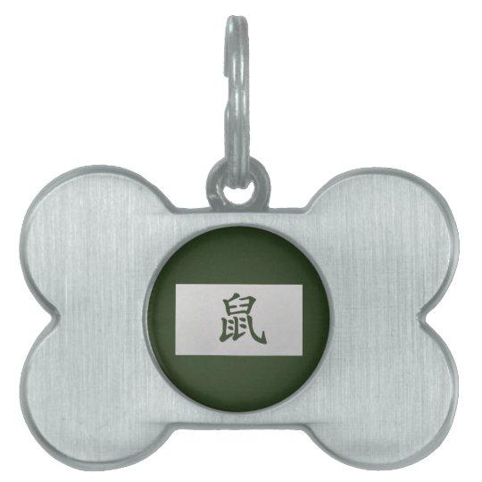 Chinese zodiac sign Rat green Pet ID Tag