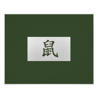 Chinese zodiac sign Rat green Photograph
