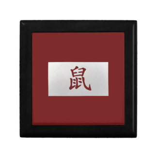Chinese zodiac sign Rat red Small Square Gift Box