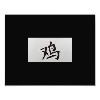 Chinese zodiac sign Rooster black Photographic Print