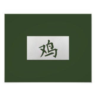 Chinese zodiac sign Rooster green Photo