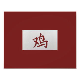Chinese zodiac sign Rooster red Photo Art
