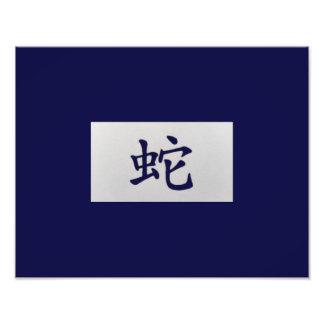 Chinese zodiac sign Snake blue Art Photo