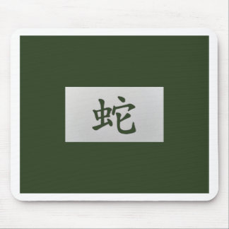 Chinese zodiac sign Snake green Mouse Pad