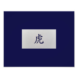 Chinese zodiac sign Tiger blue Photographic Print