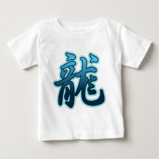 Chinese Zodiac Sign Water Dragon Baby T-Shirt
