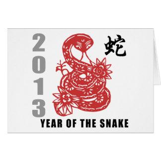 Chinese Zodiac Snake 2013 Card
