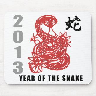 Chinese Zodiac Snake 2013 Mouse Mat