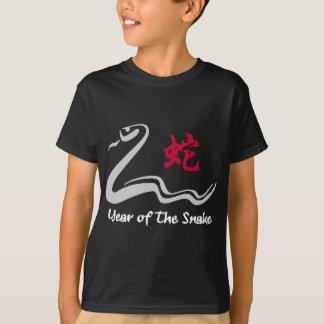 Chinese Zodiac Snake T-Shirt