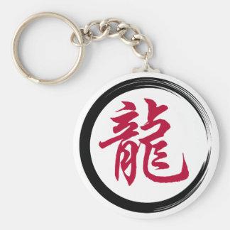 Chinese Zodiac Symbol Dragon Basic Round Button Key Ring