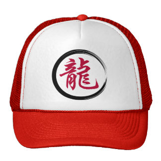 Chinese Zodiac Symbol Dragon Cap