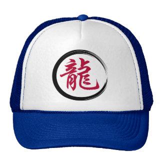 Chinese Zodiac Symbol Dragon Hat