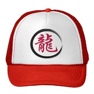 Chinese Zodiac Symbol Dragon Hats