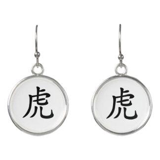 Chinese Zodiac - Tiger Earrings