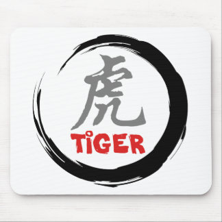 Chinese Zodiac Tiger Gift Mouse Pad