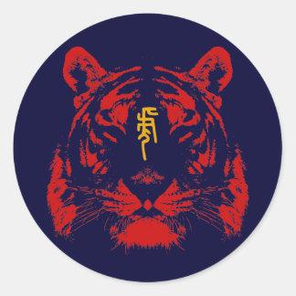 Chinese Zodiac Tiger in Kanji Round Sticker